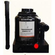 Домкрат  БелАвтоКомплект 50т гидравлический(2 клапана) БАК 00038