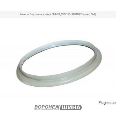 Кольцо бортовое 53 3101027 (ГАЗ)