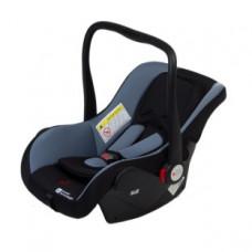 Кресло детское General Technologies (HB801) универсальное серое (люлька)