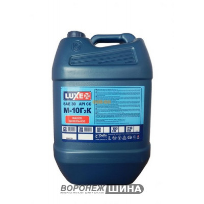 Масло моторное LUXOIL/LUXE М10Г2К 20L (№500)