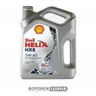 Масло моторное Shell Helix HX8 SAE 5W40 4L